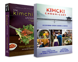 Kimchi Chronicles DVD and Cookbook Giveaway (CLOSED)