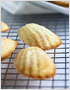 Madeleine Recipe