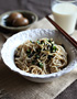 Taiwanese Scallion Oil Noodles (葱油拌面)