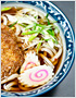 Udon Recipe (Kitsune Udon and Dashi)