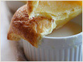 Baked Almond Tea with Puff Pastry
