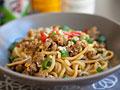 Dan Dan Mian (Dan Dan Noodles)