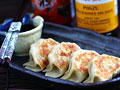 Gyoza with Ponzu Dipping Sauce