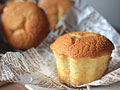 Mini Egg Cake (???)