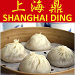 Shanghai Ding House of Dumplings, Penang
