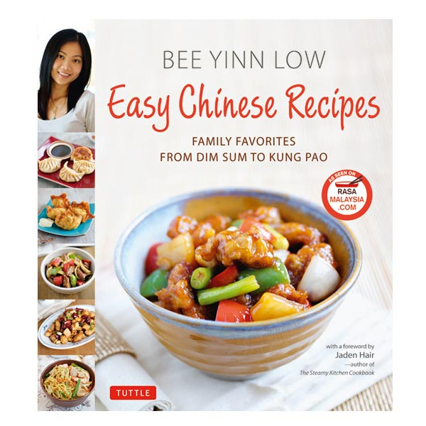 Easy Chinese Recipes Cookbook Giveaway (CLOSED)