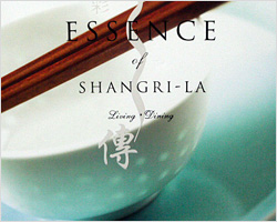 Essence of Shangri-La Cookbook