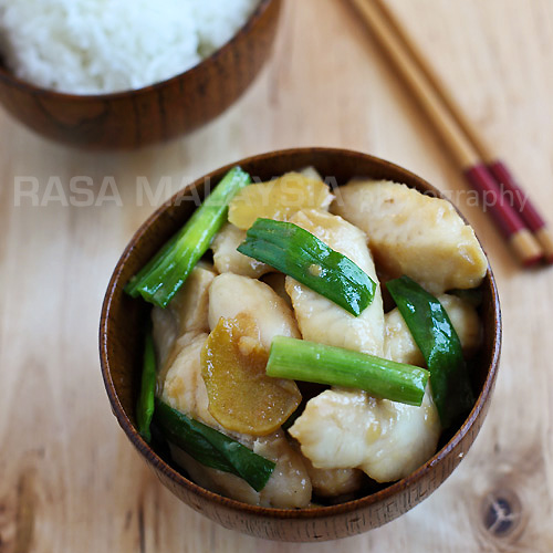 A quick and easy ginger and scallion fish recipe with fish fillet, ginger, and scallions. Ginger and scallion fish is a delicious and easy Chinese recipe. | rasamalaysia.com