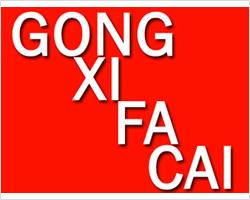 Gong Xi Gong Xi Gong Xi Ni (恭喜恭喜恭喜你)