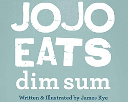 Jojo Eats Dim Sum Giveaway (CLOSED)