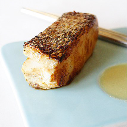 Miso-Marinated Sea Bass Recipe