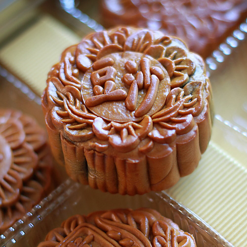 Snow Skin Mooncake (冰皮月饼)
