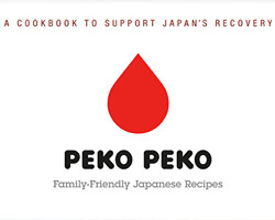 Peko Peko Cookbook Giveaway (CLOSED)