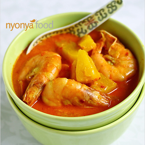 Udang Masak Lemak Nenas (Pineapple Prawn Curry)