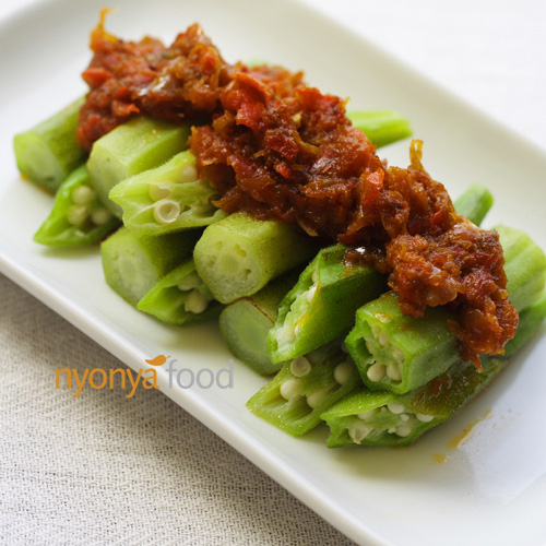 Sambal Okra (Sambal Lady's Fingers) Recipe