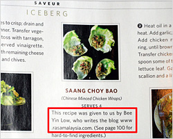 My Recipe on Saveur