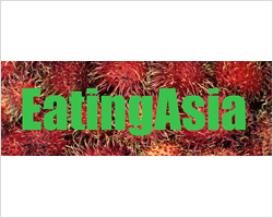 Vote Now, Vote Often……for Eating Asia