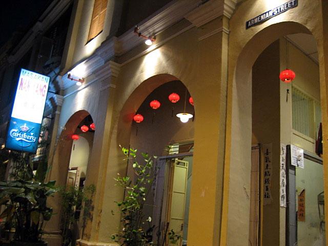 Armenian Street, Penang