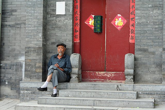 Beijing People Photography