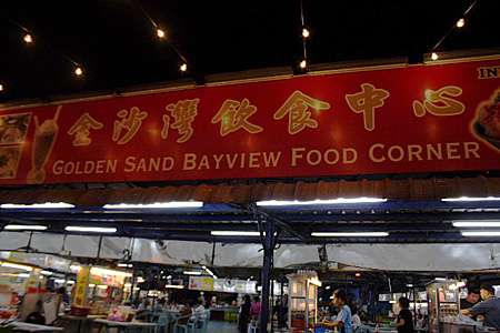 Golden Sand Bayview Food Corner in Tanjung Bungah, Penang stole over 30 pictures from me at two different locations