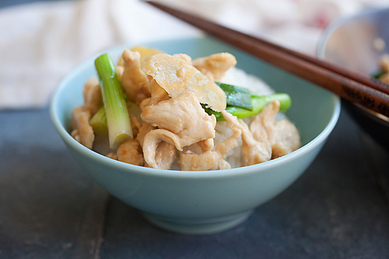 Ginger And Scallions Chicken Recipe Recipe — Dishmaps