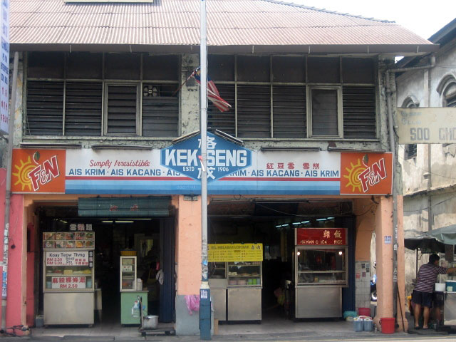 Kek Seng Coffee Shop / Kek Seng Kopitiam