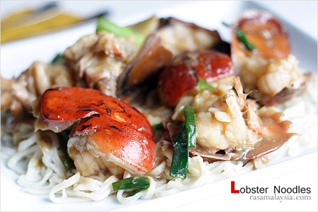 Chinese Recipe: Lobster Yee Mein (Lobster Noodles)