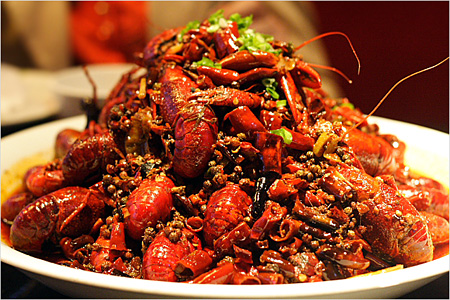 Ma La Crawfish (麻辣小龙虾)