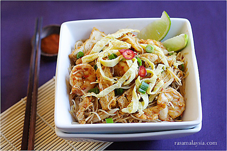 Malaysian Recipe: Mee Siam (Spicy Rice Vermicelli)