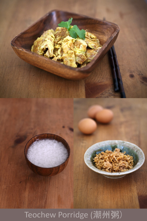 Fried Eggs with Preserved Turnip (菜圃蛋) | Easy Delicious Recipes ...