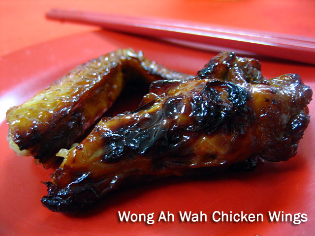 also had my fix of Wong Ah Wah chicken wings, my favorite shellfish ...