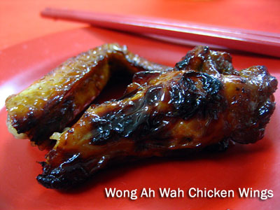 Wong Ah Wah Chicken Wings, Jalan Alor