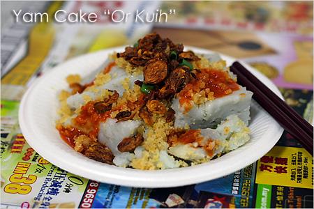 Nasi Lemak/Malaysian Coconut Milk Rice