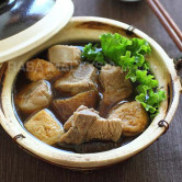 Pork Bone Tea Soup