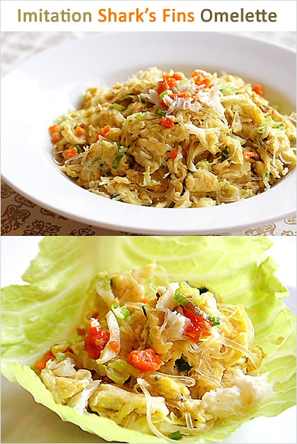 Here is my recipe for imitation shark's fin and crab meat omelette. | rasamalaysia.com
