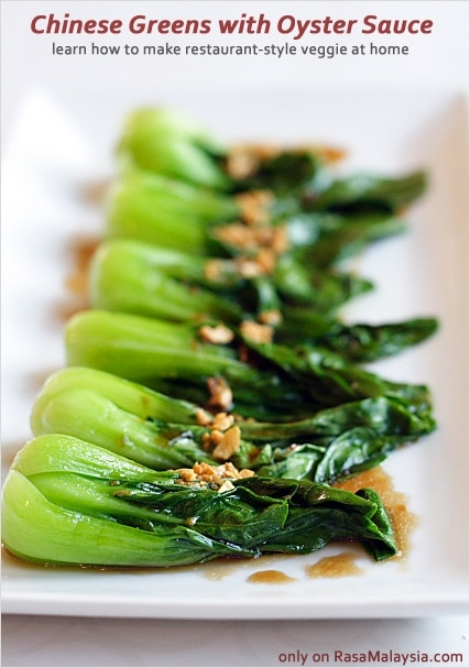 Restaurant style chinese greens with oyster sauce easy delicious restaurant style chinese greens with oyster sauce recipe read my 5 quick tips on forumfinder Choice Image