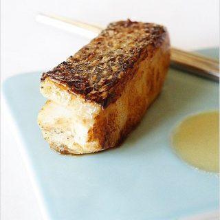 Miso-Marinated Sea Bass