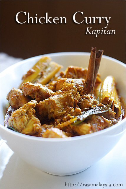 Easy chicken curry with chicken, spices and coconut milk with spicy curry sauce in a bowl.