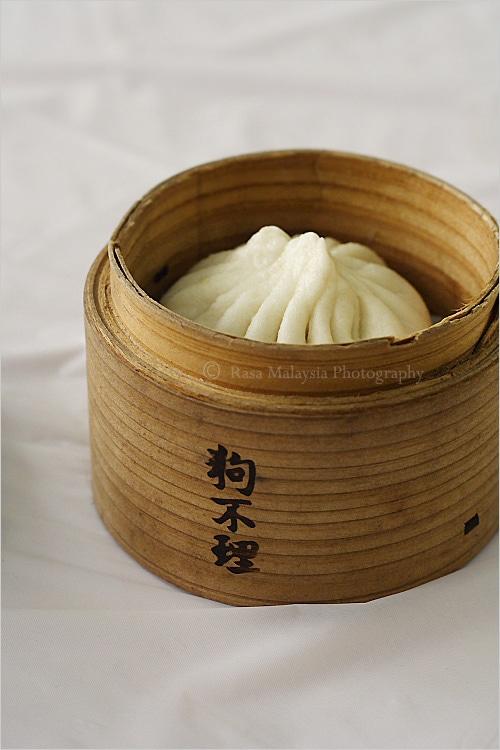 Tianjin Goubuli Baozi (天津狗不理包子)