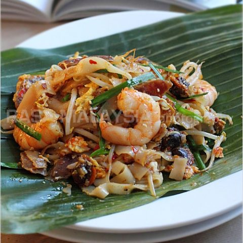 Penang Fried Flat Noodles (Char Kuey Teow) Recipe