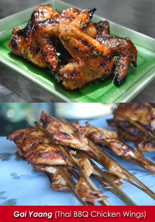 Try out Gai Yaang or Thai BBQ Chicken Wings with a sweet-and-spicy chili glaze for the next Superbowl game! | rasamalaysia.com