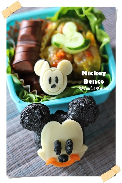 Mickey Bento | Easy Asian Recipes at RasaMalaysia.com | rasamalaysia.com