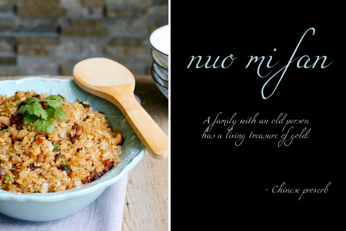 Authentic hearty Chinese Nuo Mi Fan (Fried Mochi Rice), ready to serve.
