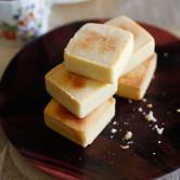 Taiwanese Pineapple Tarts
