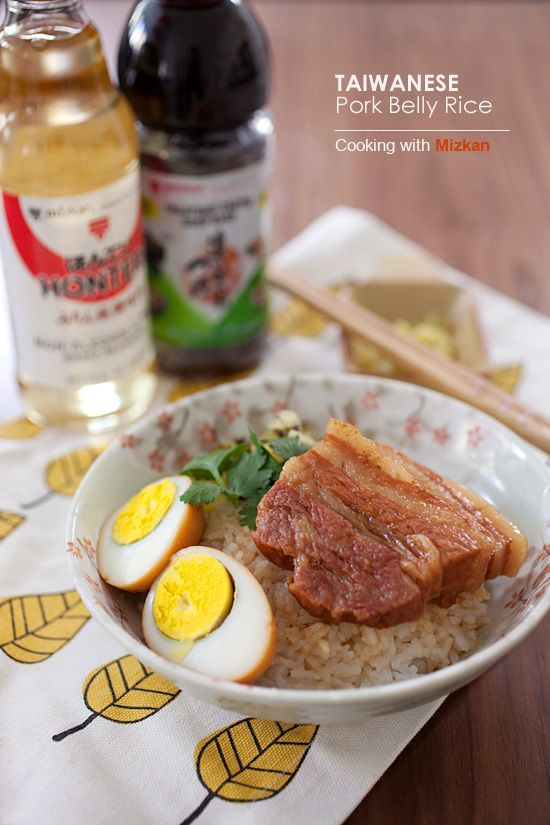{Taiwan} Braised Pork Belly Rice. So yummy and EASY to make. Best with rice!   rasamalaysia.com