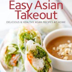 Easy Asian Takeout e-Cookbook