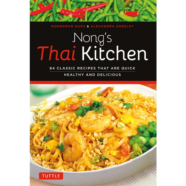 Nong's Thai Kitchen Giveaway (CLOSED)