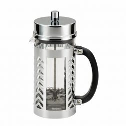 BonJour® Coffee 8-Cup Chevron French Press Giveaway (CLOSED)