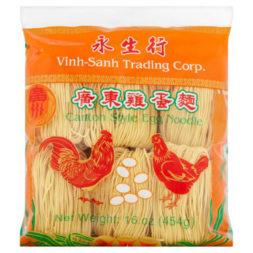 Egg Noodles (Chow Mein Noodles)