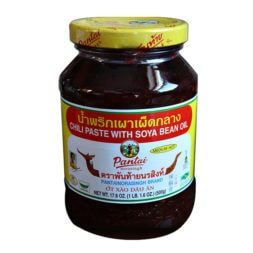 Thai Roasted Chili Paste (Nam Prik Pao)